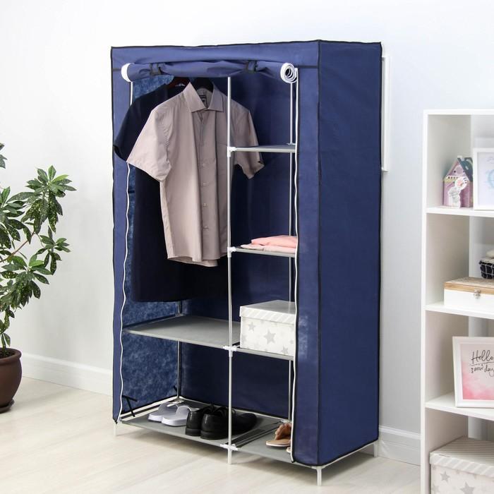 Шкаф для одежды 110×45×175 см, цвет синий