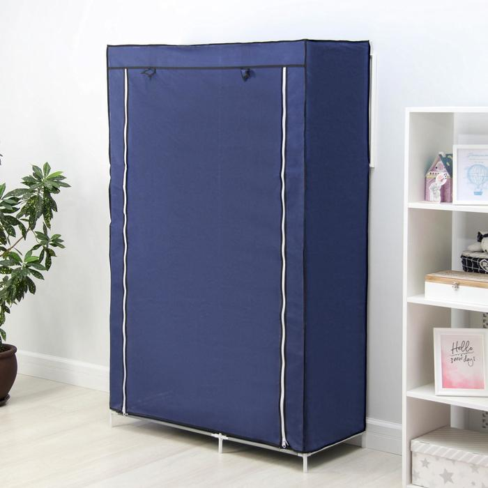 Шкаф для одежды 100х50х170 см, цвет синий