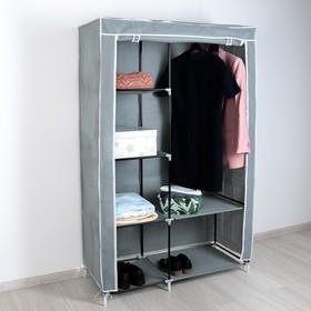 Шкаф для одежды, 105×45×175 см, цвет серый