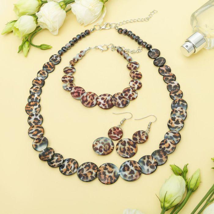 """Набор 3 предмета: серьги, бусы, браслет, лепёшка """"Перламутр"""", цвет тигровый, 45см"""
