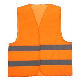 Жилет сигнальный светоотражающий, оранжевый