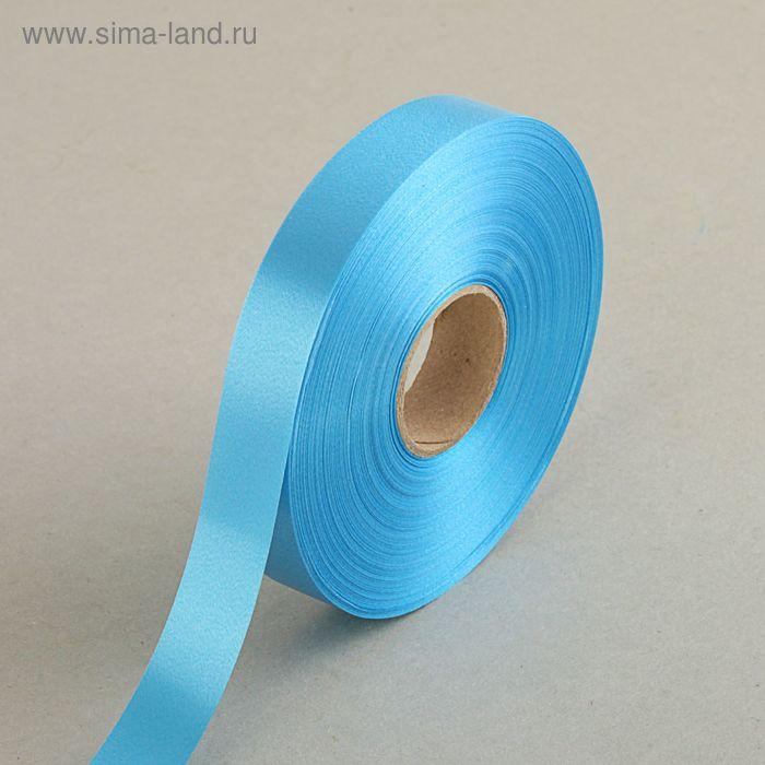 Лента для декора и подарков ярко-голубая, 2 см х 91 м