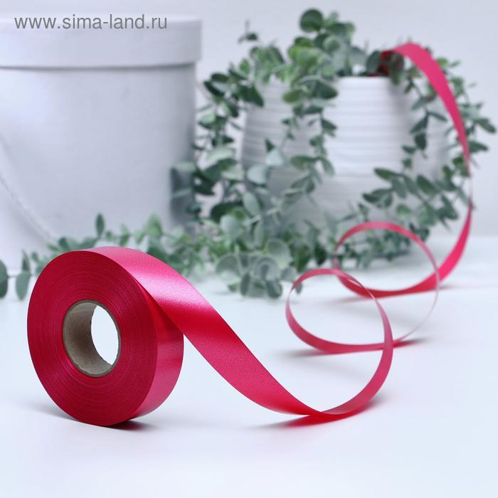 Лента для декора и подарков темно-малиновая, 2 см х 45 м