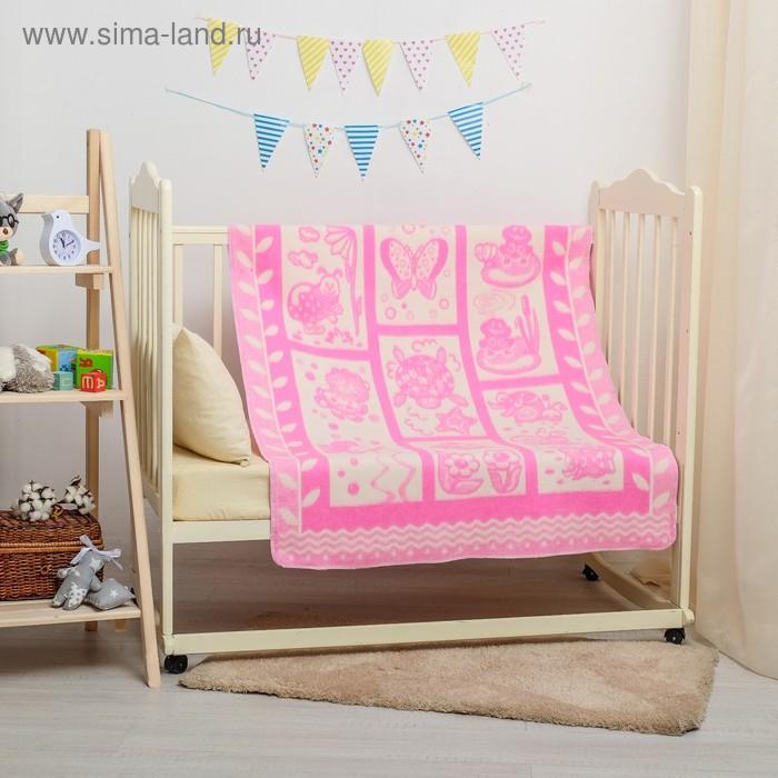 """Одеяло байковое детское хлопчатобумажное """"Ермошка"""", цвет розовый, жаккард, размер 132х100 см, 470 г/м2, принт микс"""