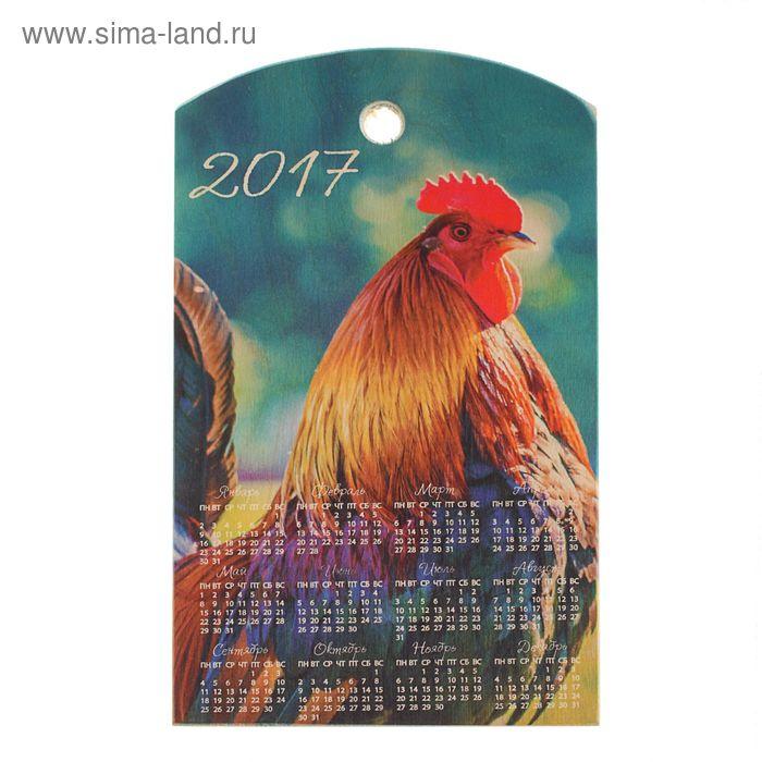 Доска сувенирная фанера 150*250 символ года