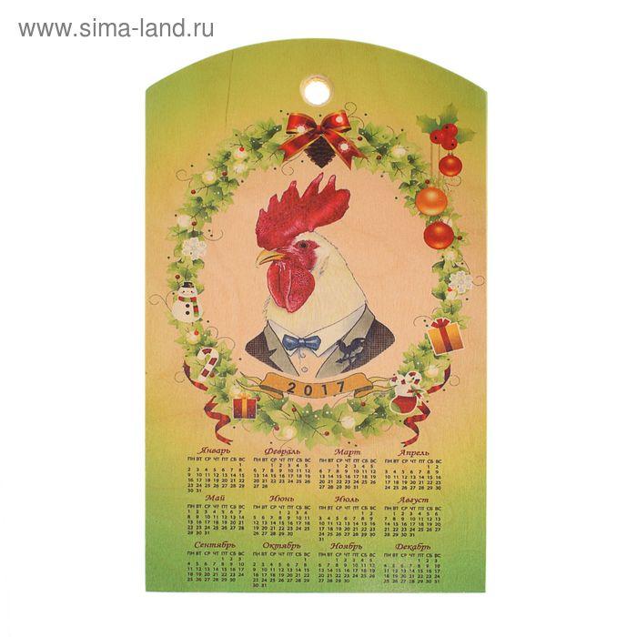 Доска сувенирная фанера 180*300 символ года