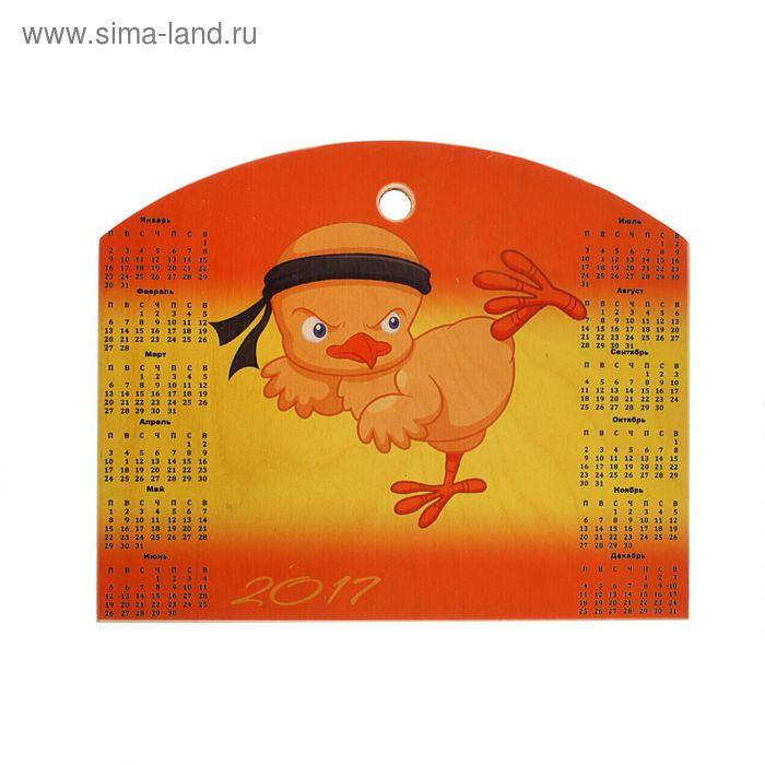 Доска сувенирная фанера 250*210 символ года