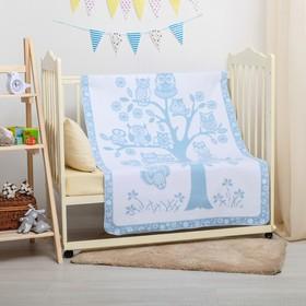 Одеяло байковое детское хлопчатобумажное 'Ермошка', цвет голубой, жаккард, размер 140х100 см, 470 г/м2, принт микс Ош