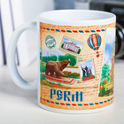 "Mug with sublimation ""Perm. Post"""
