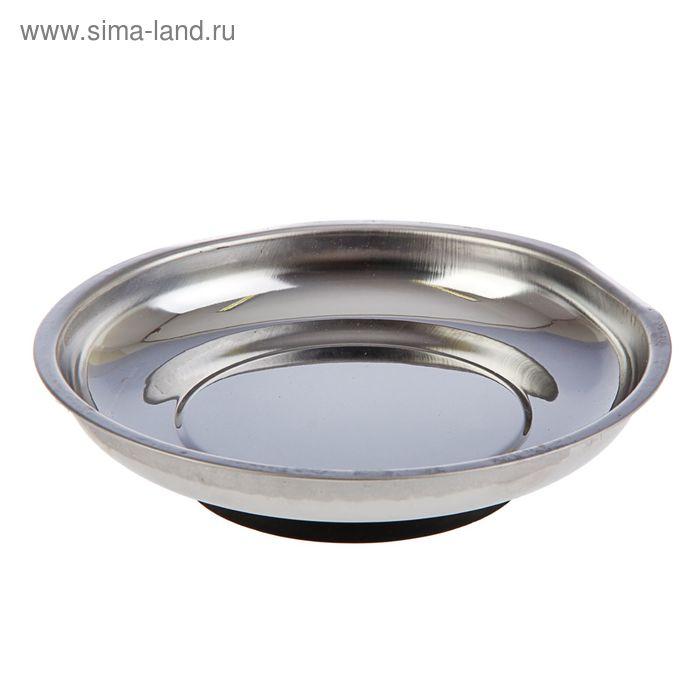 Магнитный поддон TOPEX, круглый, 150 мм