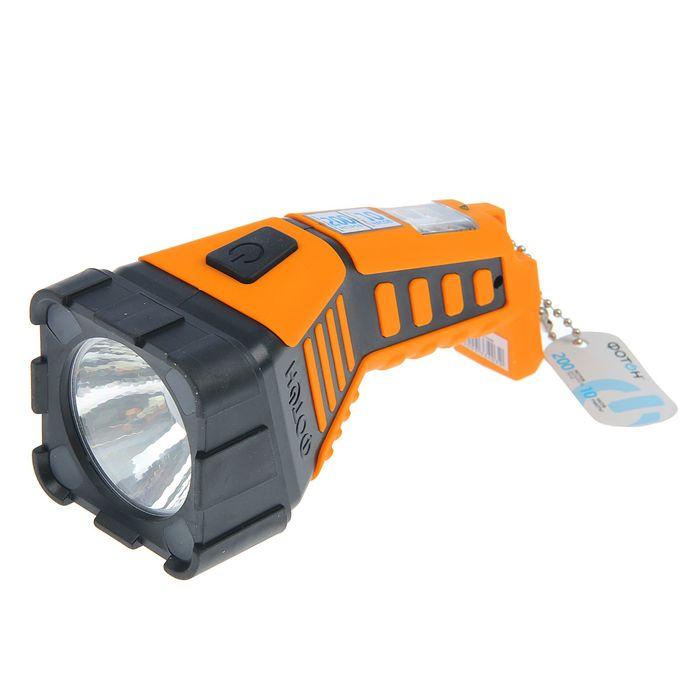 Профессиональный аккумуляторный светодиодный фонарь «Фотон» RPM-5500 Rugged, оранжевый