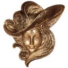 Венецианская маска №38