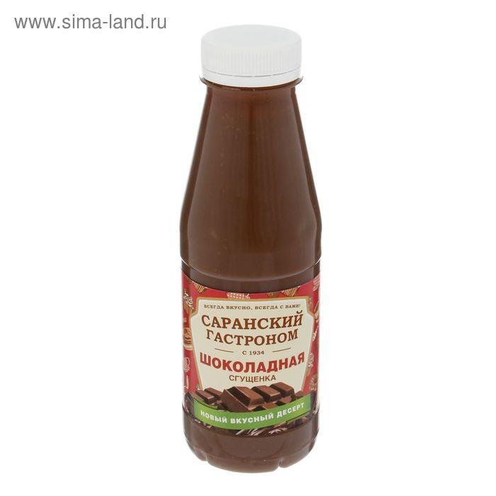 """Молоко сгущенное со вкусом шоколада 8,5% ТМ """"СКЗ"""", пэт 500 г"""