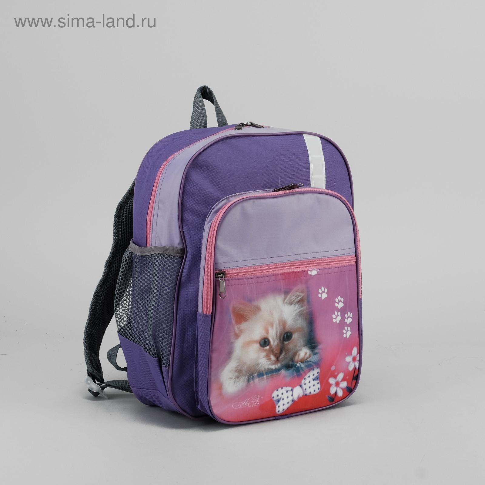 71a29e8b23f2 Рюкзак школьный на молнии, 2 отдела, 3 наружных кармана, цвет  сиреневый/розовый
