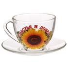 Чайная пара «Счастья и добра», 210 мл