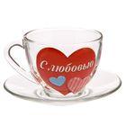 Чайная пара «С любовью», 210 мл
