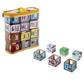 Игровые кубики «Теремки Воскобовича»