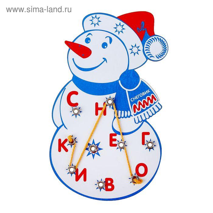 """Игра-эрудит """"Снеговик"""""""