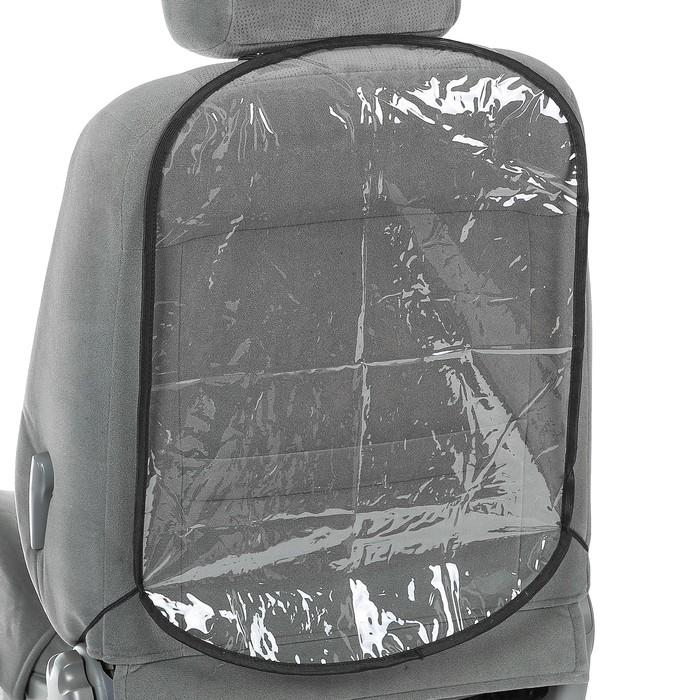 """Защитная накидка на сиденье """"Мягкое стекло"""""""