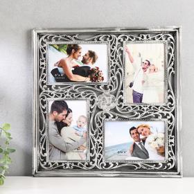 "Photo frame ""Agur"" for 4 photos 10x15 cm, silver"