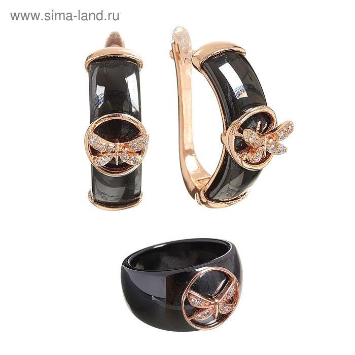 """Гарнитур 2 предмета: серьги, кольцо """"Керамика"""" стрекоза, цвет чёрный в золоте, р-р 17"""