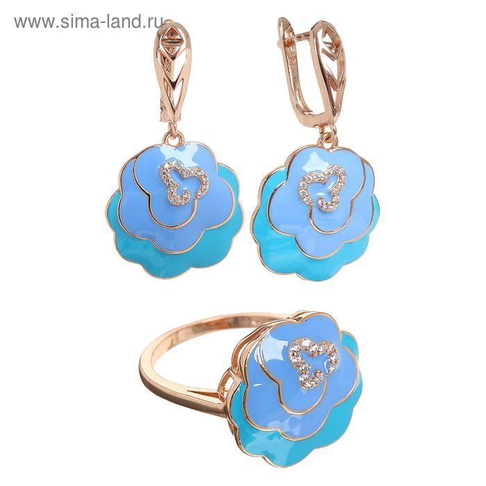 """Гарнитур 2 предмета: серьги, кольцо """"Эмаль"""" мимоза, цвет сине-бирюзовый, р-р 18"""