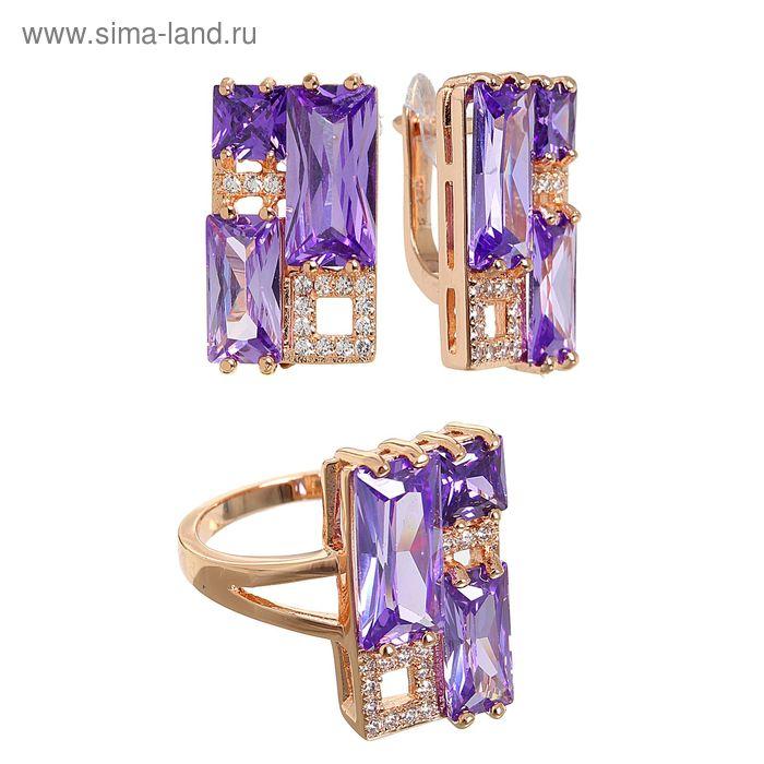 """Гарнитур 2 предмета: серьги, кольцо """"Циркон"""" прямоугольник, цвет фиолетово-белый, р-р 18"""