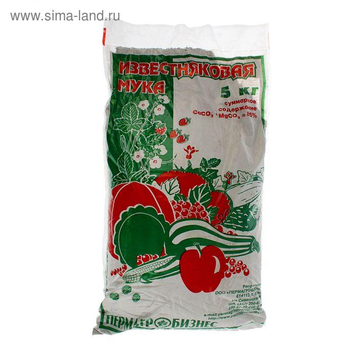 Удобрение минеральное Мука известняковая, 5 кг