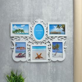 "Photo frame ""Lace"" for 6 photos 10x15 cm, 13x13 cm, white"