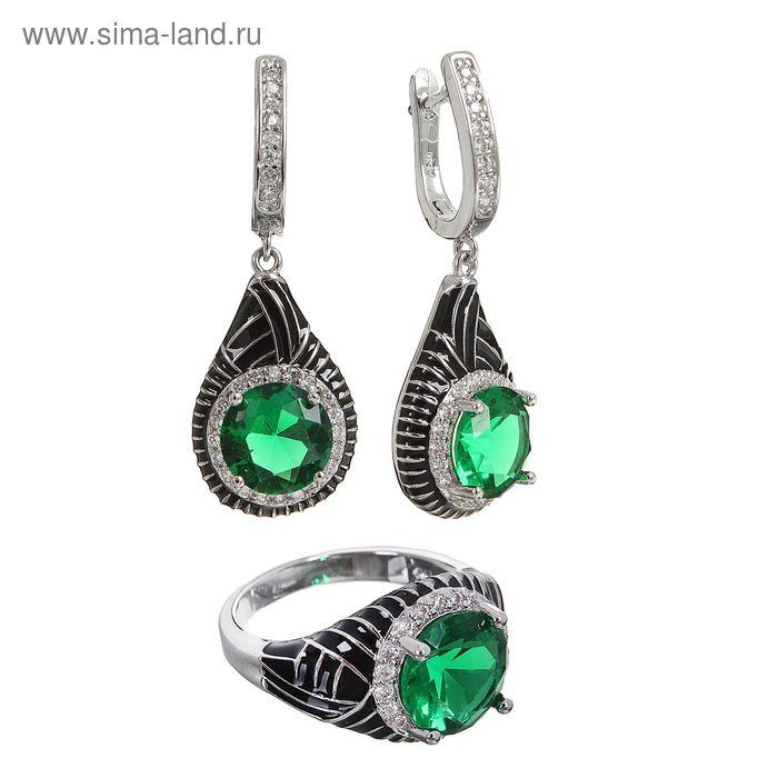 """Гарнитур 2 предмета: серьги, кольцо """"Циркон"""" капелька, цвет зелёно-черный, р-р 18"""