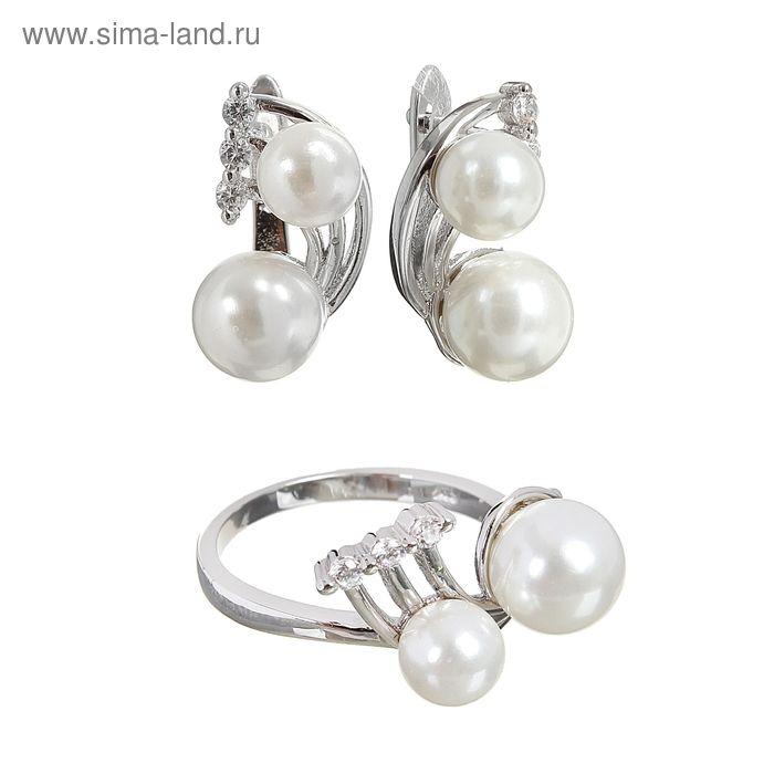 """Гарнитур 2 предмета: серьги, кольцо """"Майорка"""" шарики, цвет белый в серебре, р-р 19"""