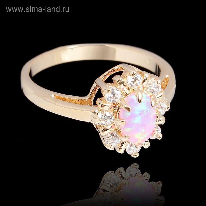 """Кольцо """"Опал японский"""" с лучами, цвет розовый, размер 19"""