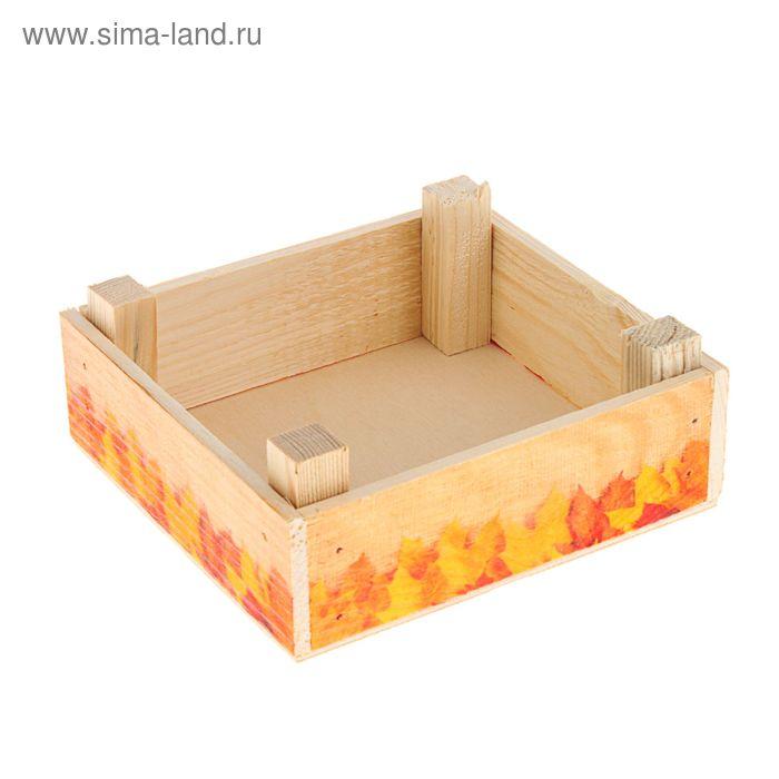 """Ящик мини """"Осень"""", 13 х 13 х 5 см"""