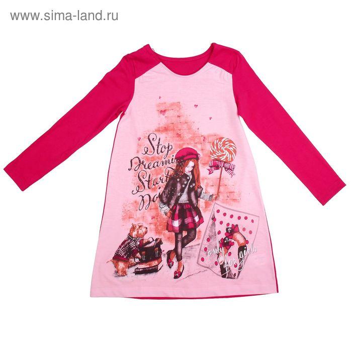 Платье для девочки, рост 98 см, цвет фуксия/светло-розовый (арт. Л531_Д)