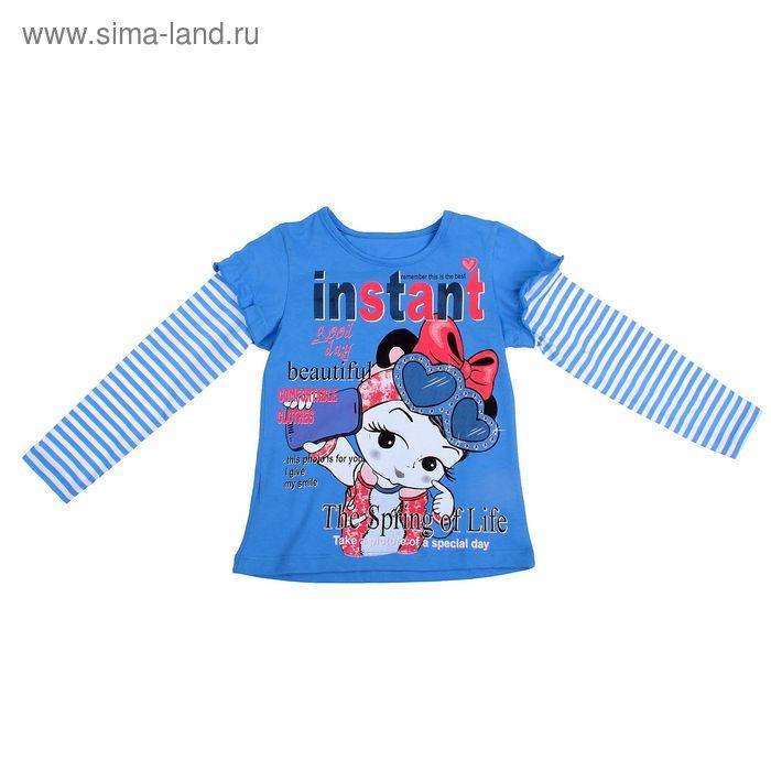Блузка для девочки, рост 116 см, цвет голубой, принт полоска (арт. Л537_Д)