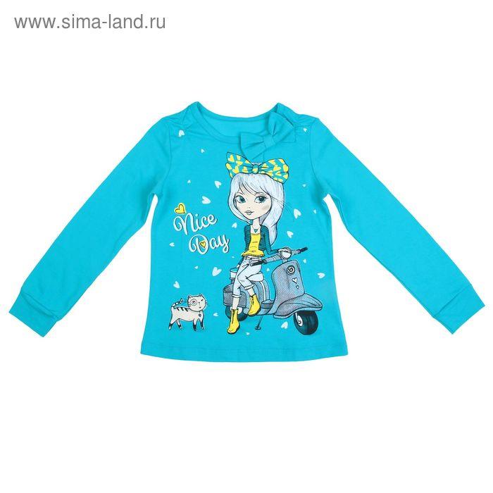 Блузка для девочки, рост 98 см, цвет бирюзовый (арт. Л539_Д)