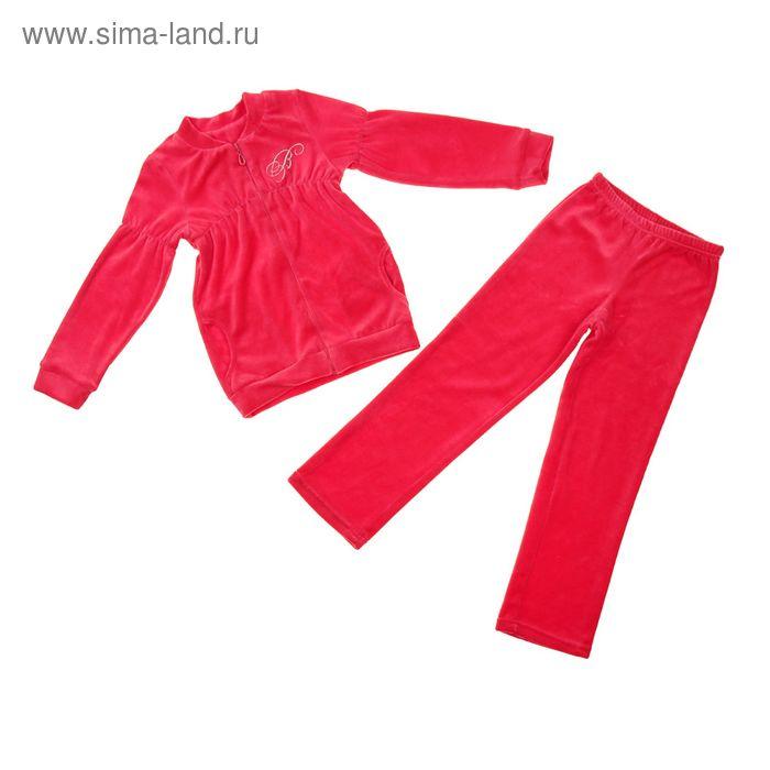 Комплект для девочки (куртка, брюки), рост 104 см, цвет коралловый (арт. Л562_Д)