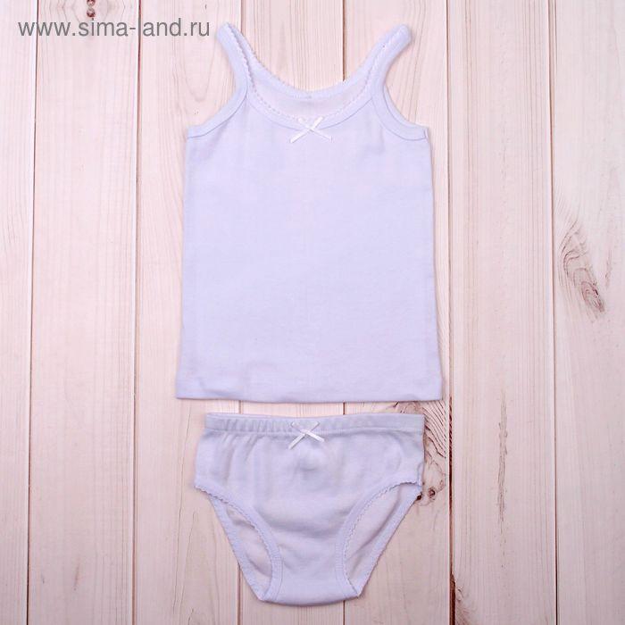 Комплект для девочки (майка, трусы), рост 104 см, цвет белый (арт. К312_Д)