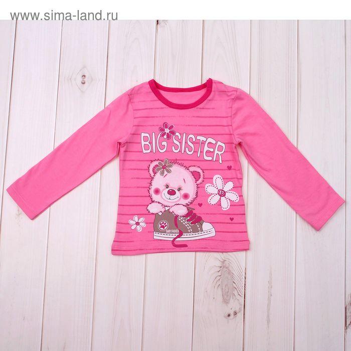 Блузка для девочки, рост 80 см, цвет розовый (арт. Л523_М)