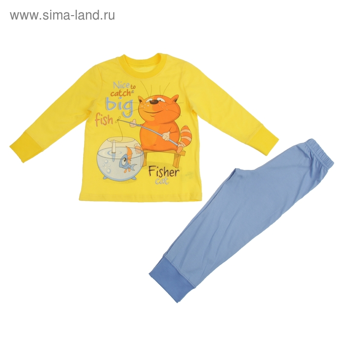 Пижама для мальчика, рост 98 см, цвет голубой/лимонный (арт. М329_Д)