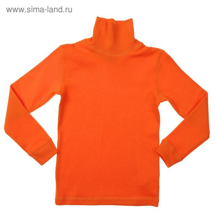 Джемпер для мальчика, рост 104 см, цвет оранжевый (арт. Н325_Д)