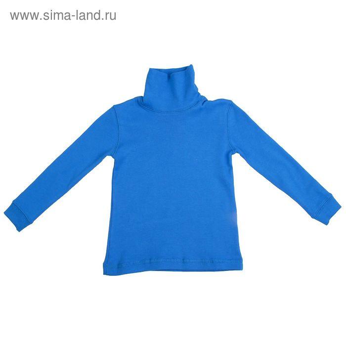 Джемпер для мальчика, рост 122 см, цвет голубой (арт. Н325_Д)