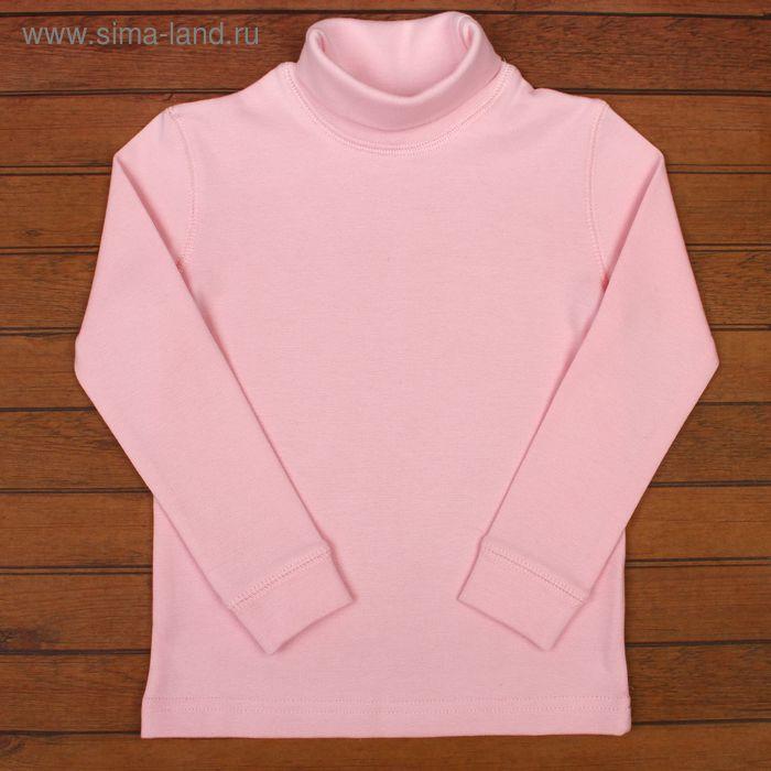 Водолазка для девочки, рост 140 см, цвет светло-розовый (арт. Н325_Д)