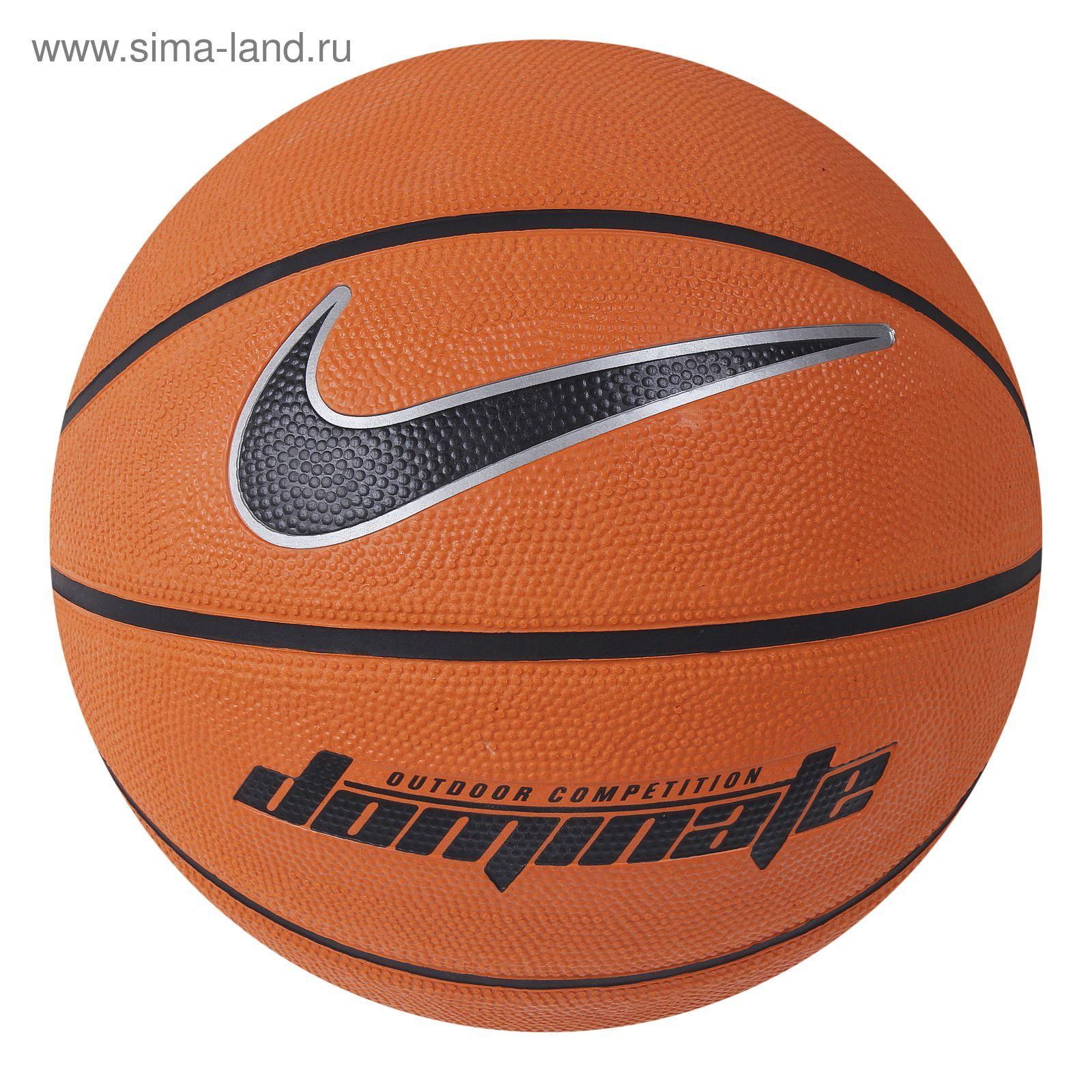 cbb08e80 Мяч баскетбольный Nike Dominate, размер 7 (1632144) - Купить по цене ...