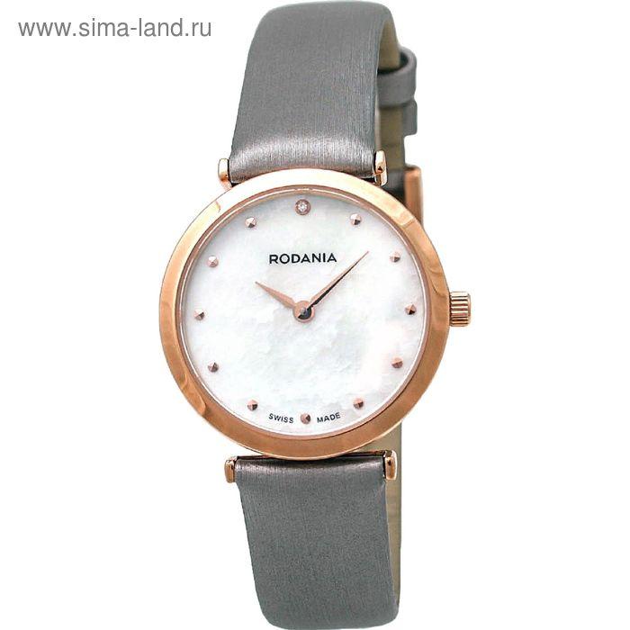 Часы наручные женские RODANIA 2505732