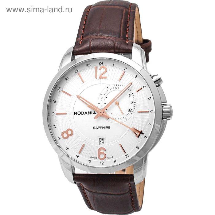 Часы наручные мужские RODANIA 2514723