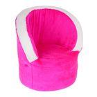 Мягкая игрушка «Кресло Цветное», цвета МИКС