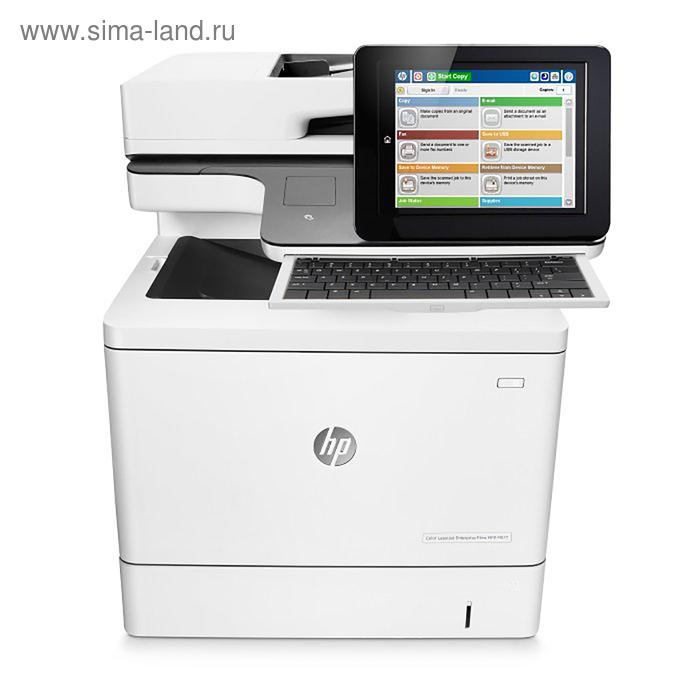 МФУ, лазерная цветная печать HP Color LaserJet Enterprise M577c (B5L54A), А4, Duplex