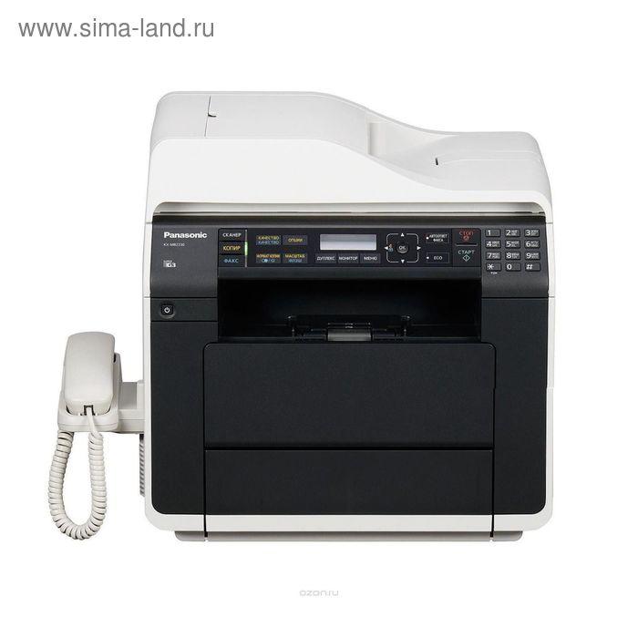 МФУ, лазерная черно-белая печать Panasonic KX-MB2540RU, А4, Duplex