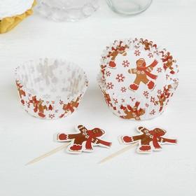 Украшение для кексов «Новый год», со снежинками, набор 24 пики, 24 формочки